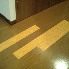 フローリング単板貼替後の色合せ 補修前